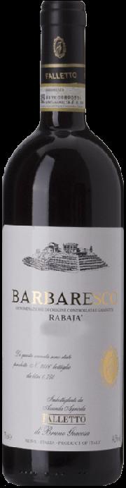 Barbaresco Rabaja Bruno Giacosa 2015 0.75 lt.
