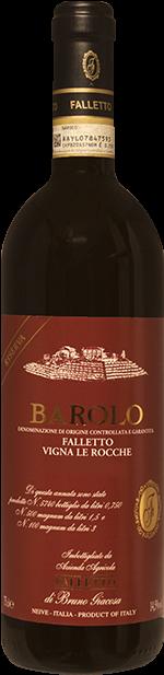Barolo Falletto Vigna Le Rocche Bruno Giacosa 2011 0.75 lt.